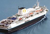 Экспедиционное судно   Ocean Endeavour