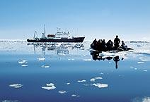 Экспедиционное судно Polar Pioneer
