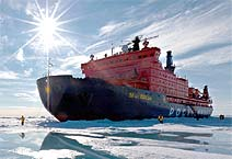 Атомный ледокол  50 лет Победы  экспедиционные круизы