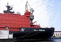 Атомный ледокол  50 лет Победы экспедиционные маршруты