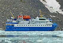 Экспедиционное судно