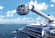 Лайнер Ovation of The Seas, круизная компания Royal Caribbean